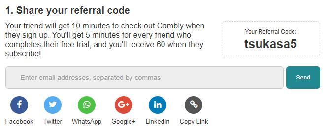 cambly_share_code